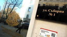 Туроператорите заринаха Министерството на туризма без да е отворен прием на документи